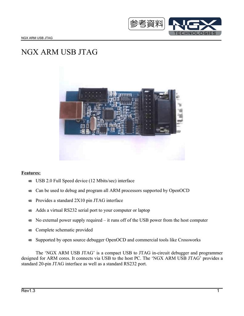 NGX ARM USB JTAG | manualzz com