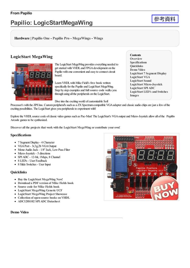 LogicStart MegaWing Hardware Guide | manualzz com