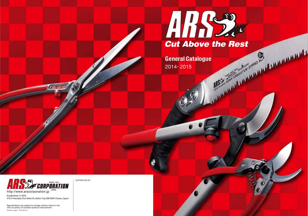 Ars Corporation de Rechange Type de Lame Léger Coupe Ciseaux Kr-1000 Body Japan