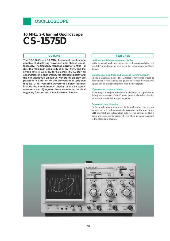 CS-1575D - Kenwood Analog Oscilloscopes | manualzz com