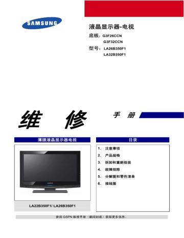 http://www.go-gddq.com/upload/2011-04/11041513057653.pdf   Manualzz