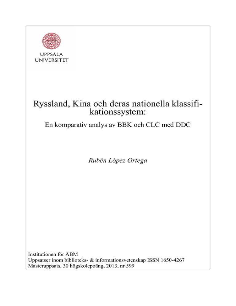 Alexander circuit electric homework ma thesis pdf