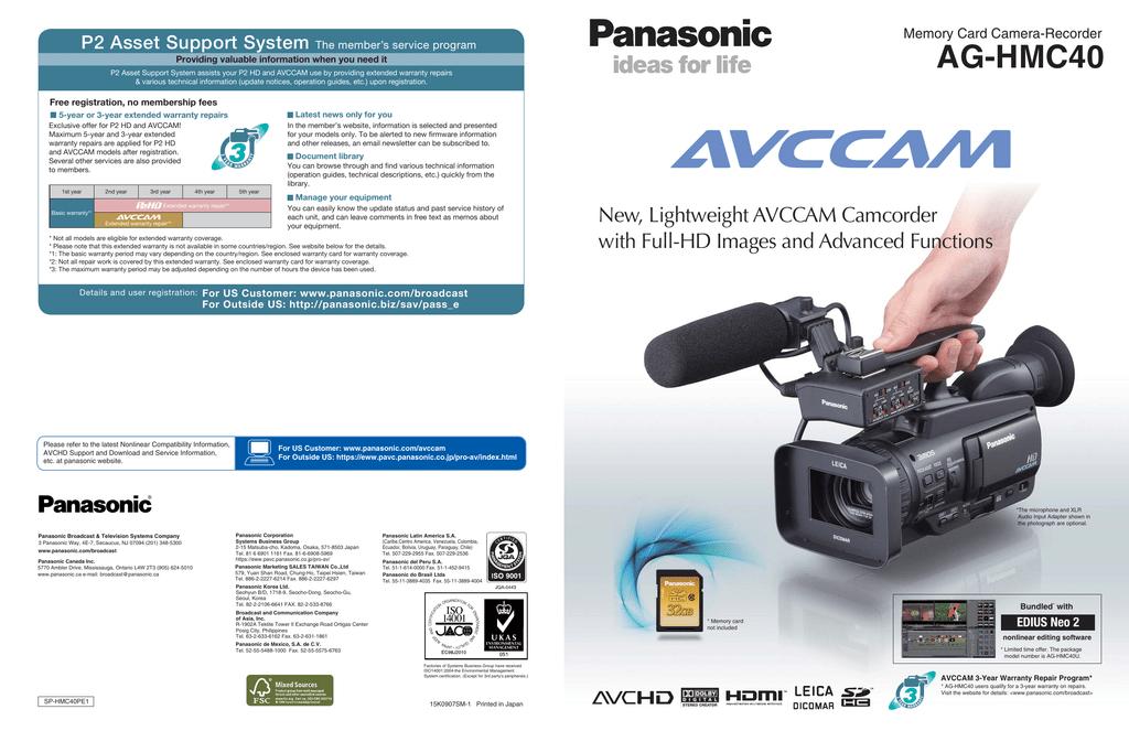AG-HMC40_brochure.pdf | Manualzz