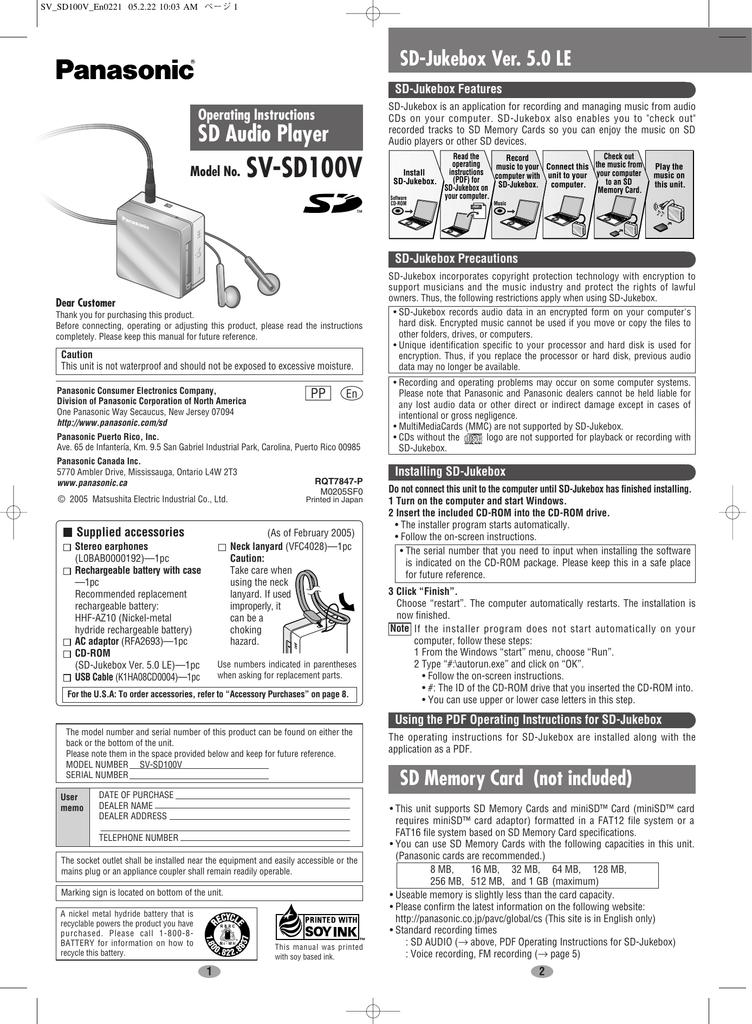 Panasonic Sdjukebox Software