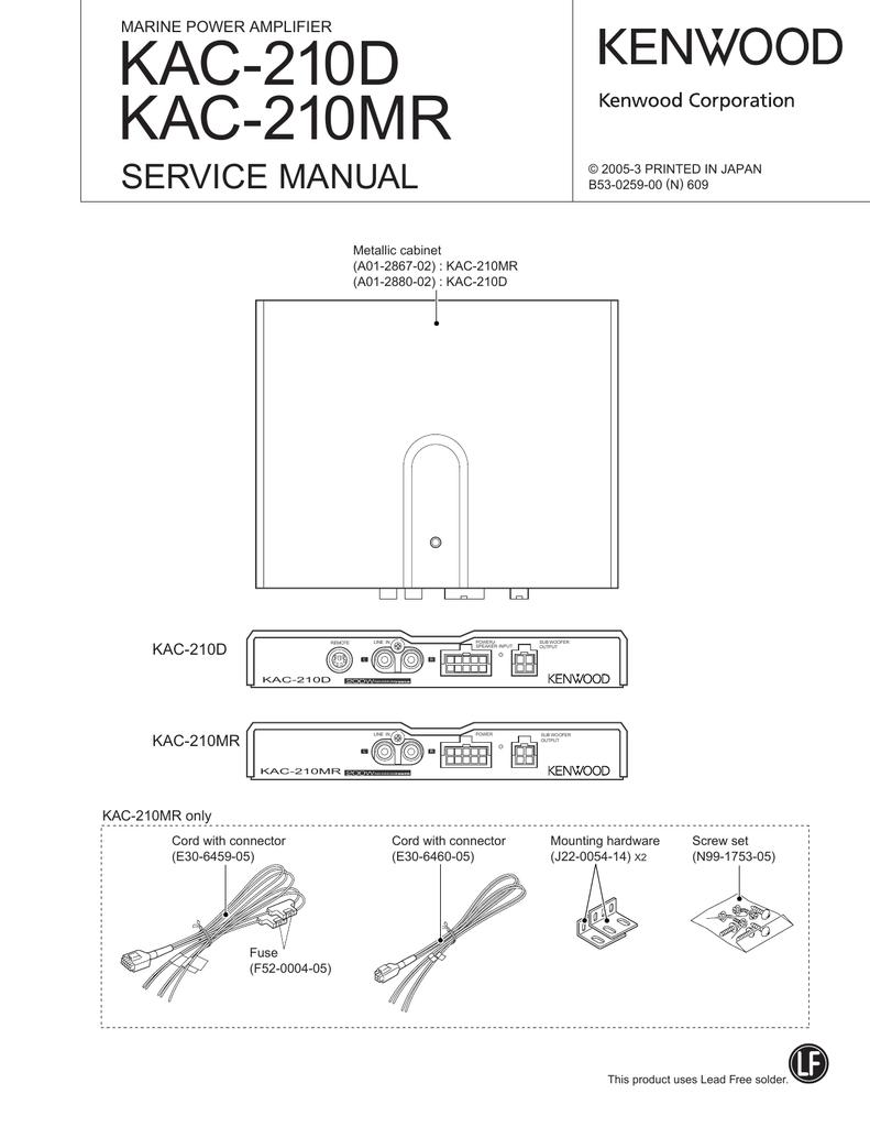 kac 210d kac 210mr service manual marine power amplifier manualzz com rh manualzz com Marine Field Manual marine power 350 service manual