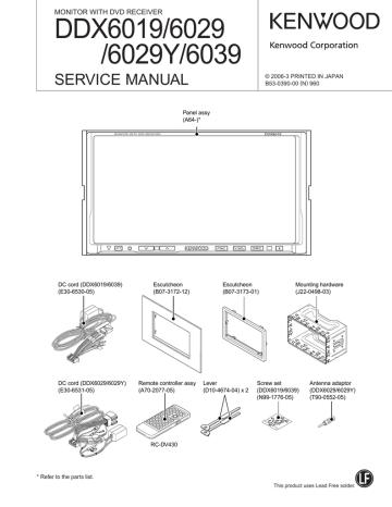 Ddx6019 6029 6029y 6039 Service Manual, Kenwood Ddx6019 Wiring Diagram