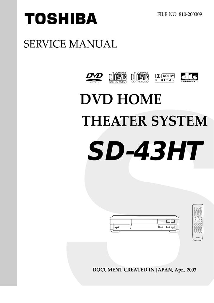 toshiba home theater manuals