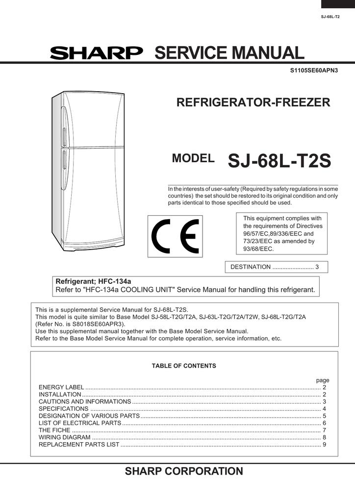 Sj 68l t2s service manual refrigerator freezer model manualzz asfbconference2016 Images