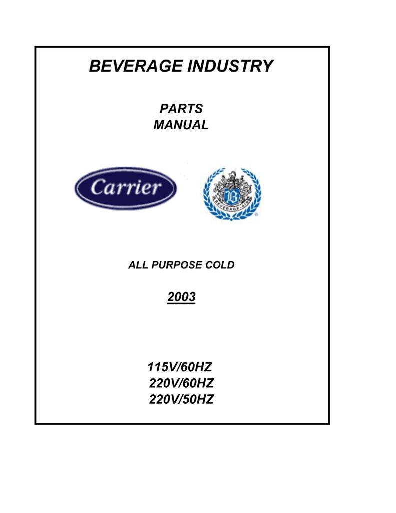 BEVERAGE INDUSTRY PARTS MANUAL 2003   manualzz.com on beverage air mt21, beverage air mt45, beverage air mt23,
