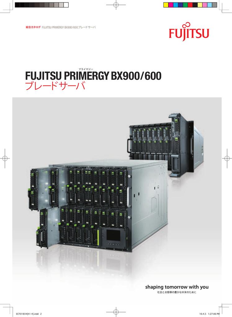 a863da0dc6 FUJITSU PRIMERGY BX900 600 / ブレードサーバ   manualzz.com