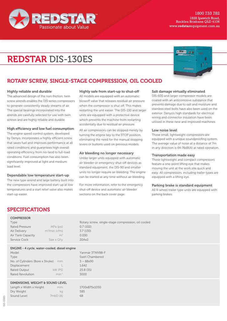 REDSTAR DIS-130ES ROTARY SCREW, SINGLE-STAGE COMPRESSION