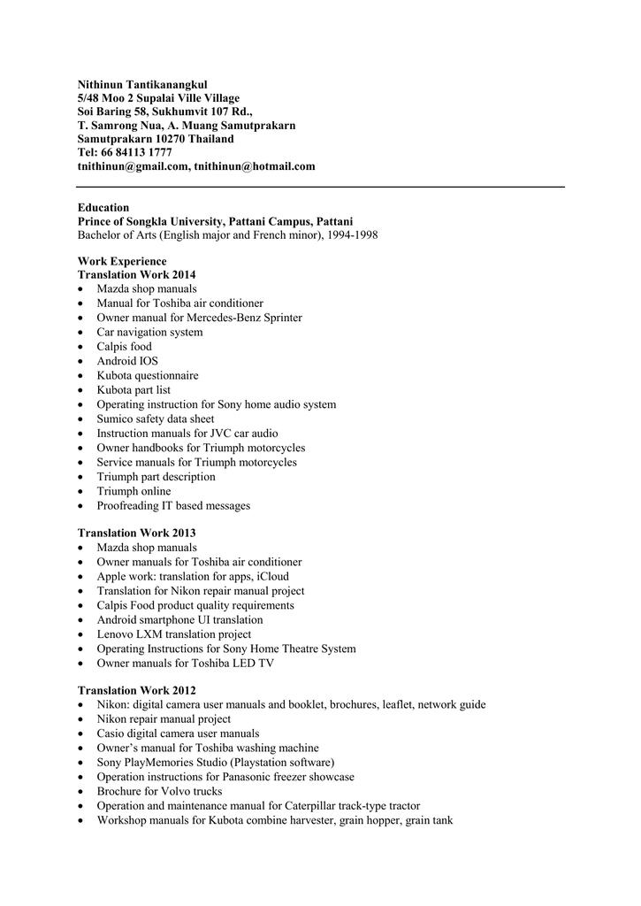 to Full CV of Nithinun Tantikanangkul | manualzz com
