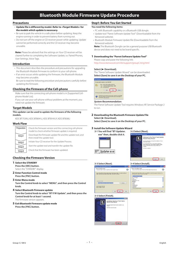 Bluetooth Module Firmware Update Procedure | manualzz com