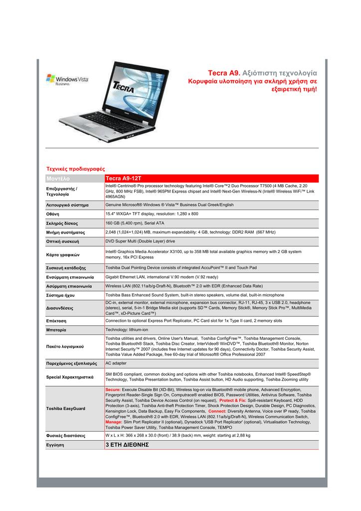Tecra A9  Αξιόπιστη τεχνολογία   manualzz com