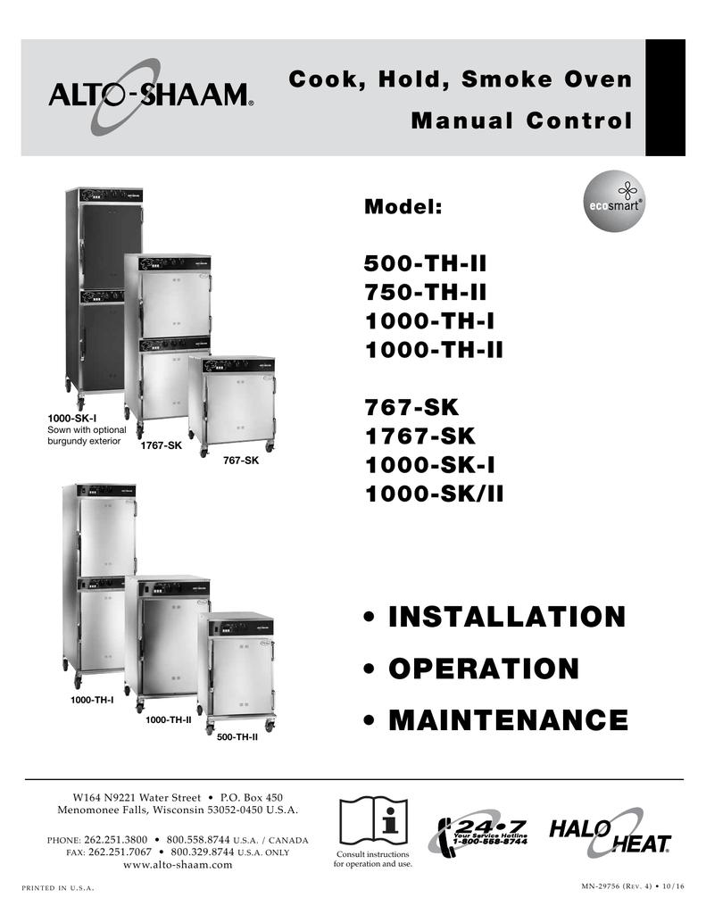 Alto Shaam CD-3397 Plug Cordset 20-Amp 125-volt