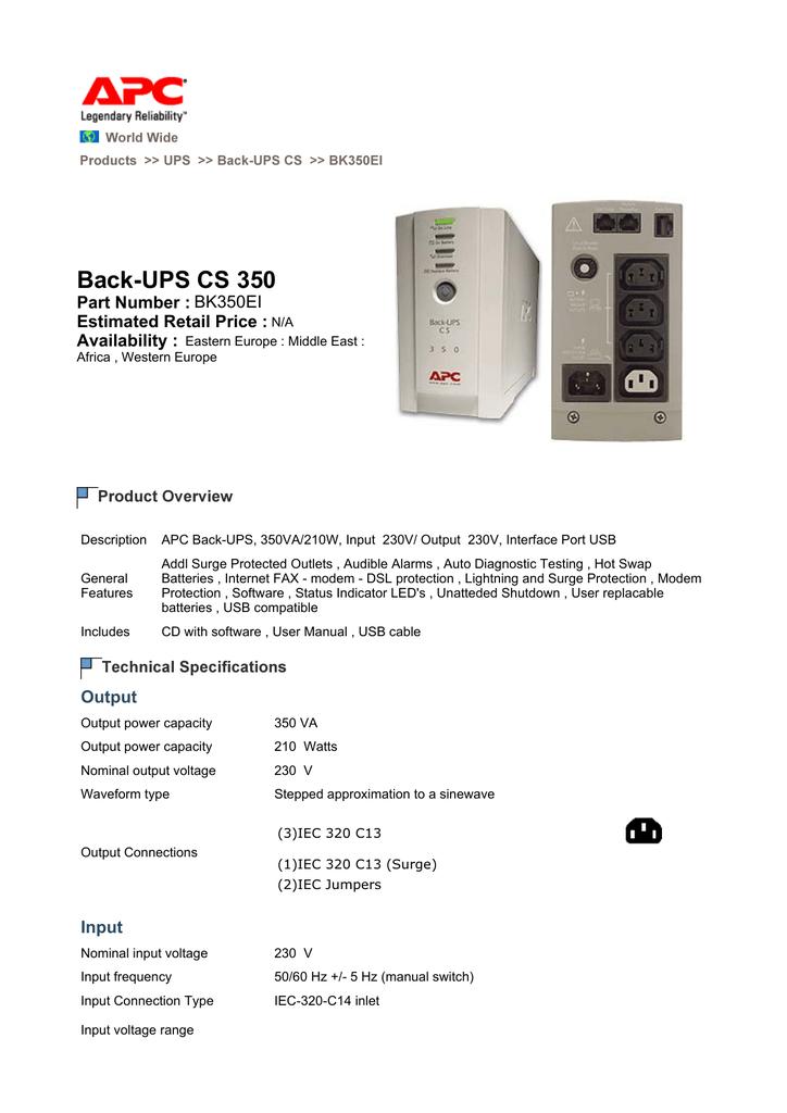 Apc cs 500 replacement battery