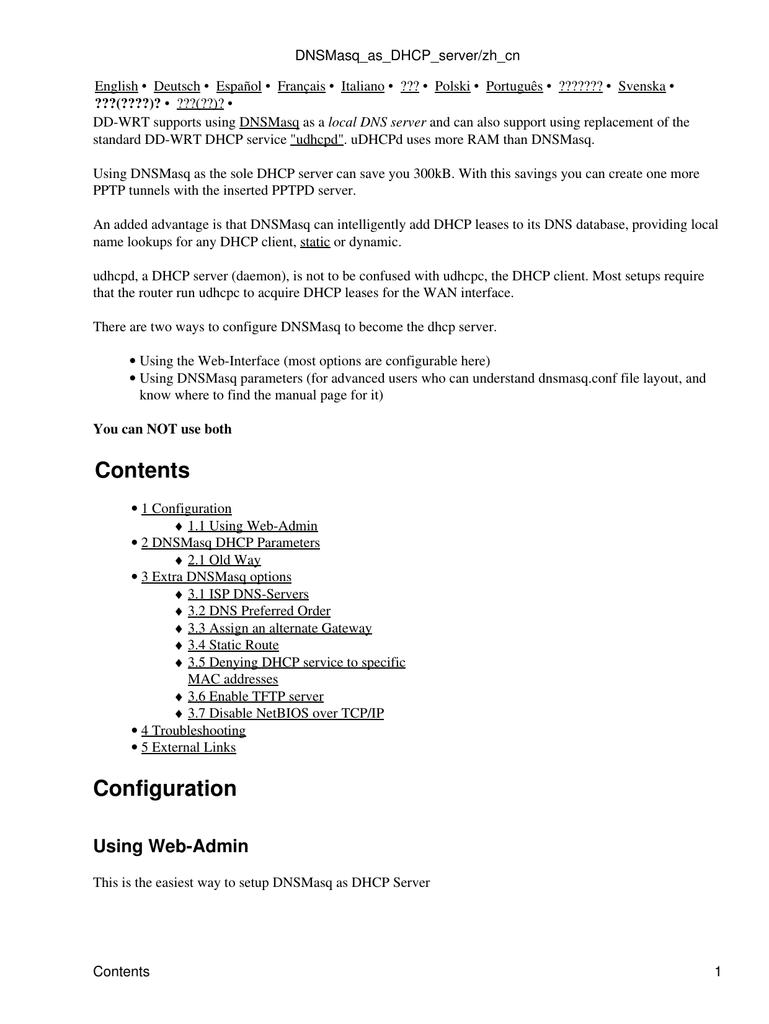 Print as PDF - DD-WRT | manualzz com