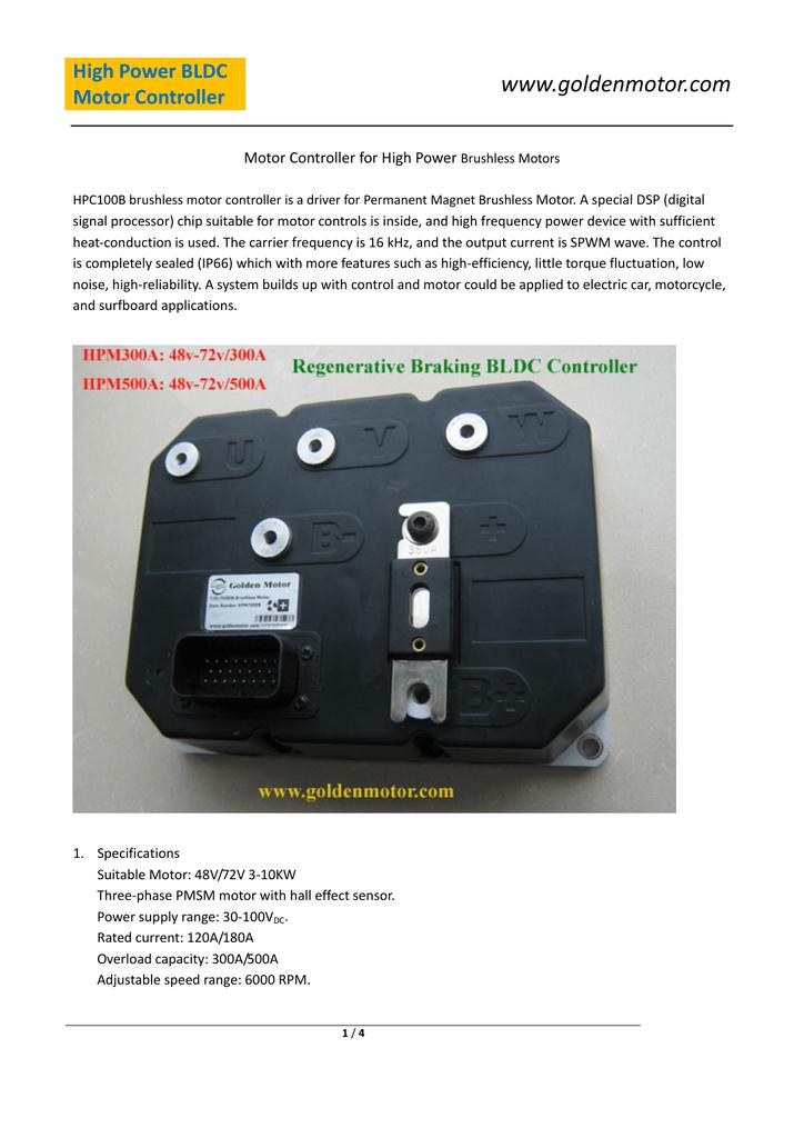 High Power BLDC Motor Controller www goldenmotor com