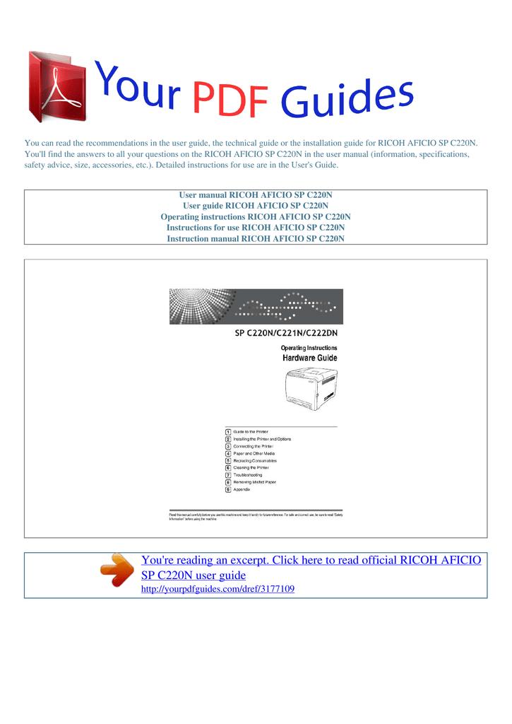 Operating instructions RICOH AFICIO SP C220N | manualzz com
