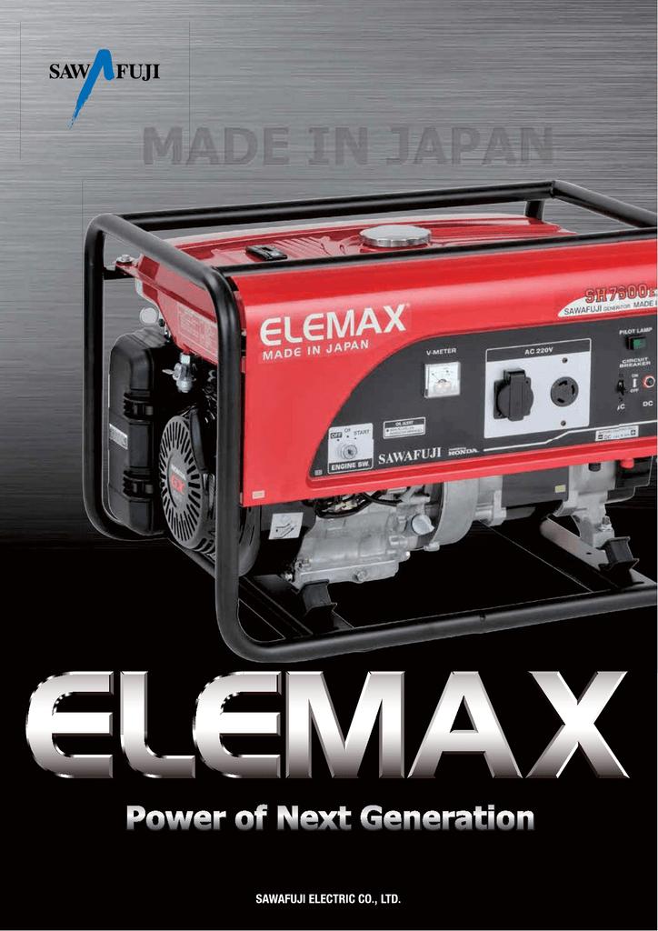 Untitled - ELEMAX GENERATOR JAPAN Website | manualzz com