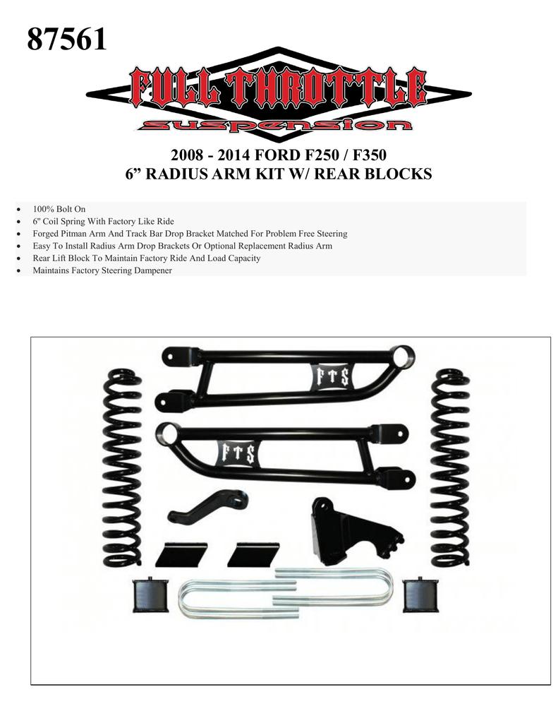 "2008 - 2014 ford f250 / f350 6"" radius arm kit w/ rear"