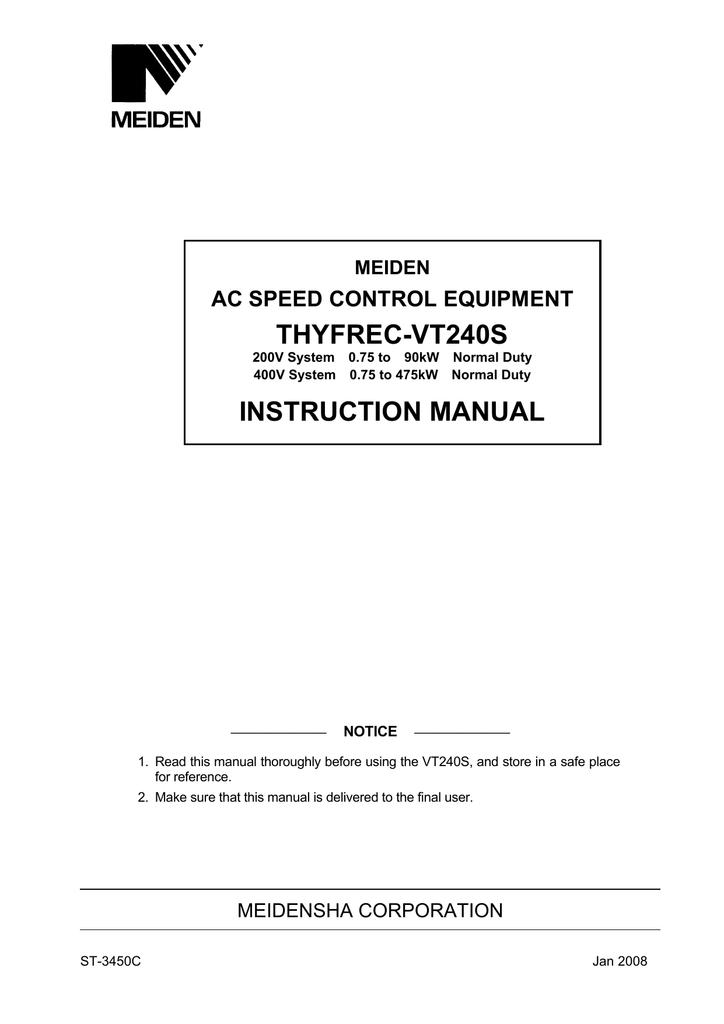 thyfrec vt240s instruction manual