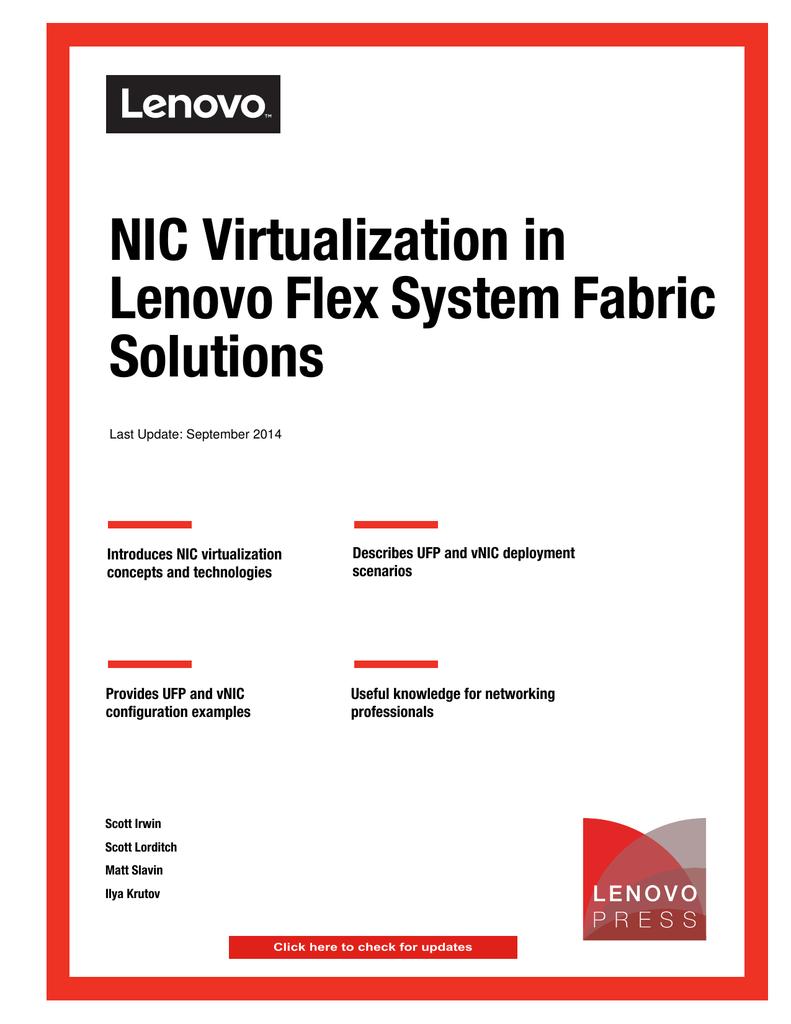 NIC Virtualization in Lenovo Flex System Fabric | manualzz com