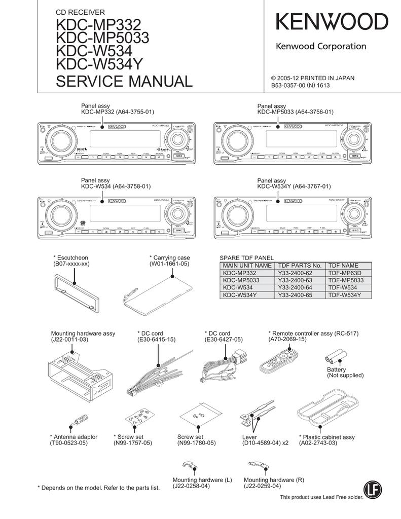 [WQZT_9871]  service manual kdc-mp332 kdc-mp5033 kdc-w534 kdc   Manualzz   Kenwood Kdc Mp332 Wiring Diagram      manualzz