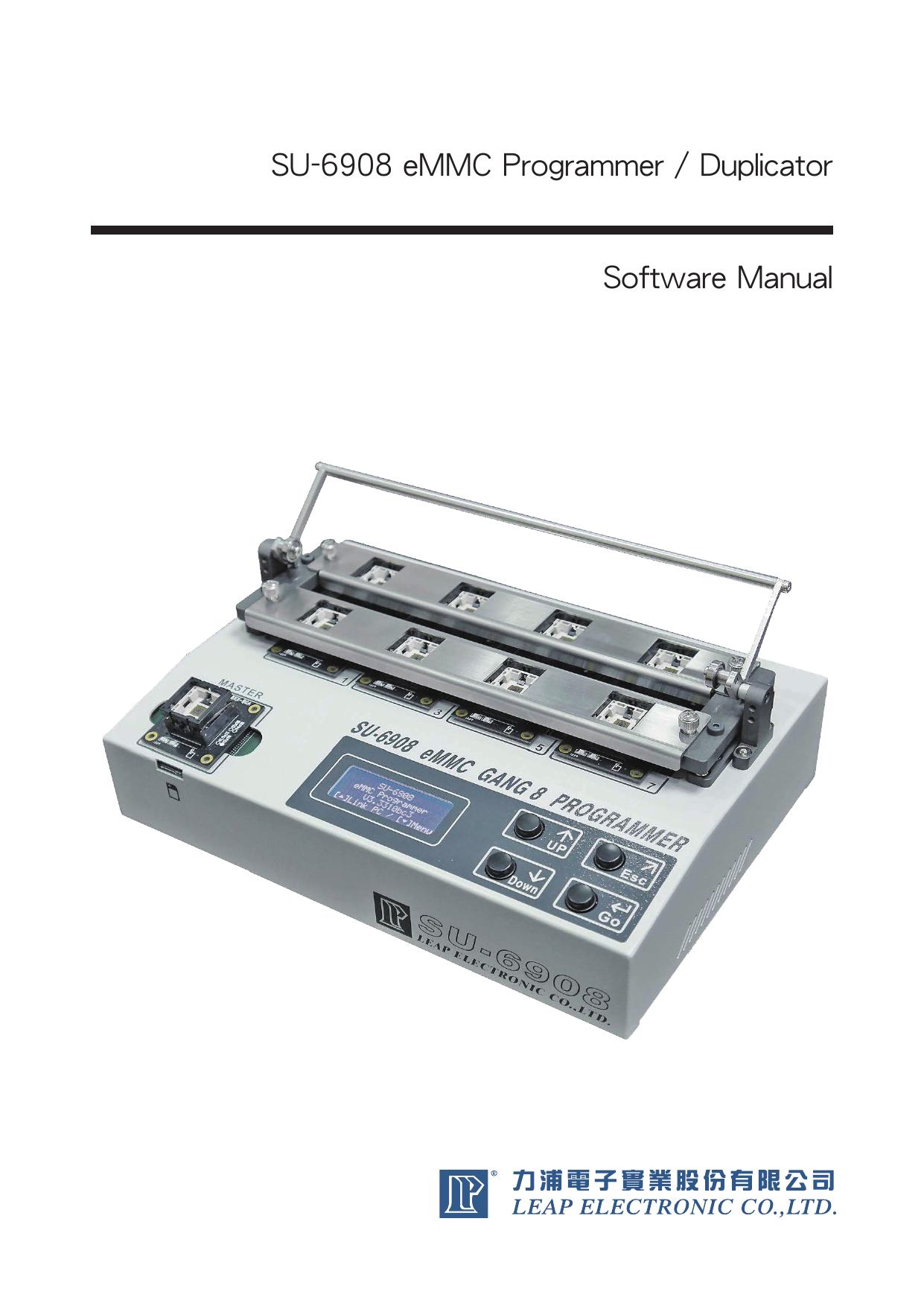 SU-6908 eMMC Programmer / Duplicator Software Manual | manualzz com