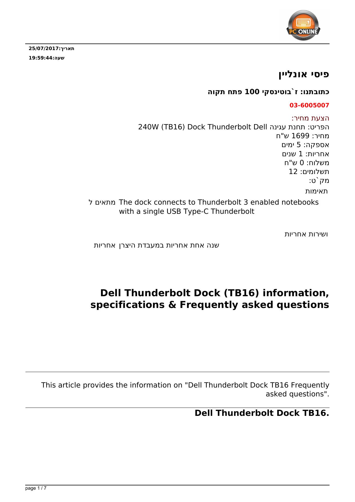 Dell Thunderbolt Dock | manualzz com