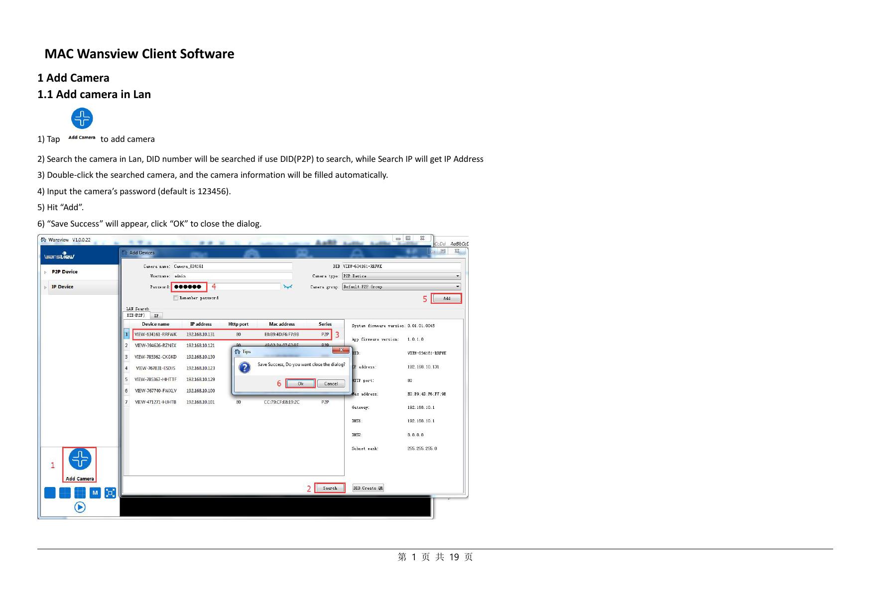 MAC Wansview Client Software | manualzz com