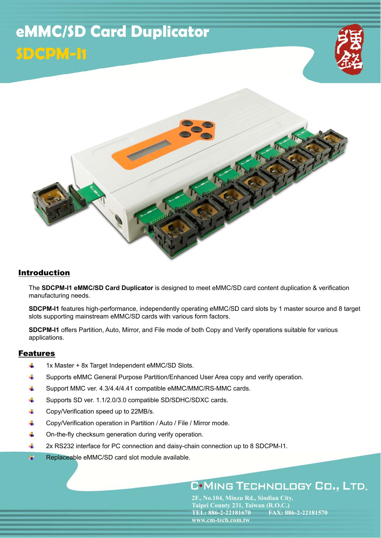 eMMC/SD Card Duplicator SDCPM-I1   manualzz com