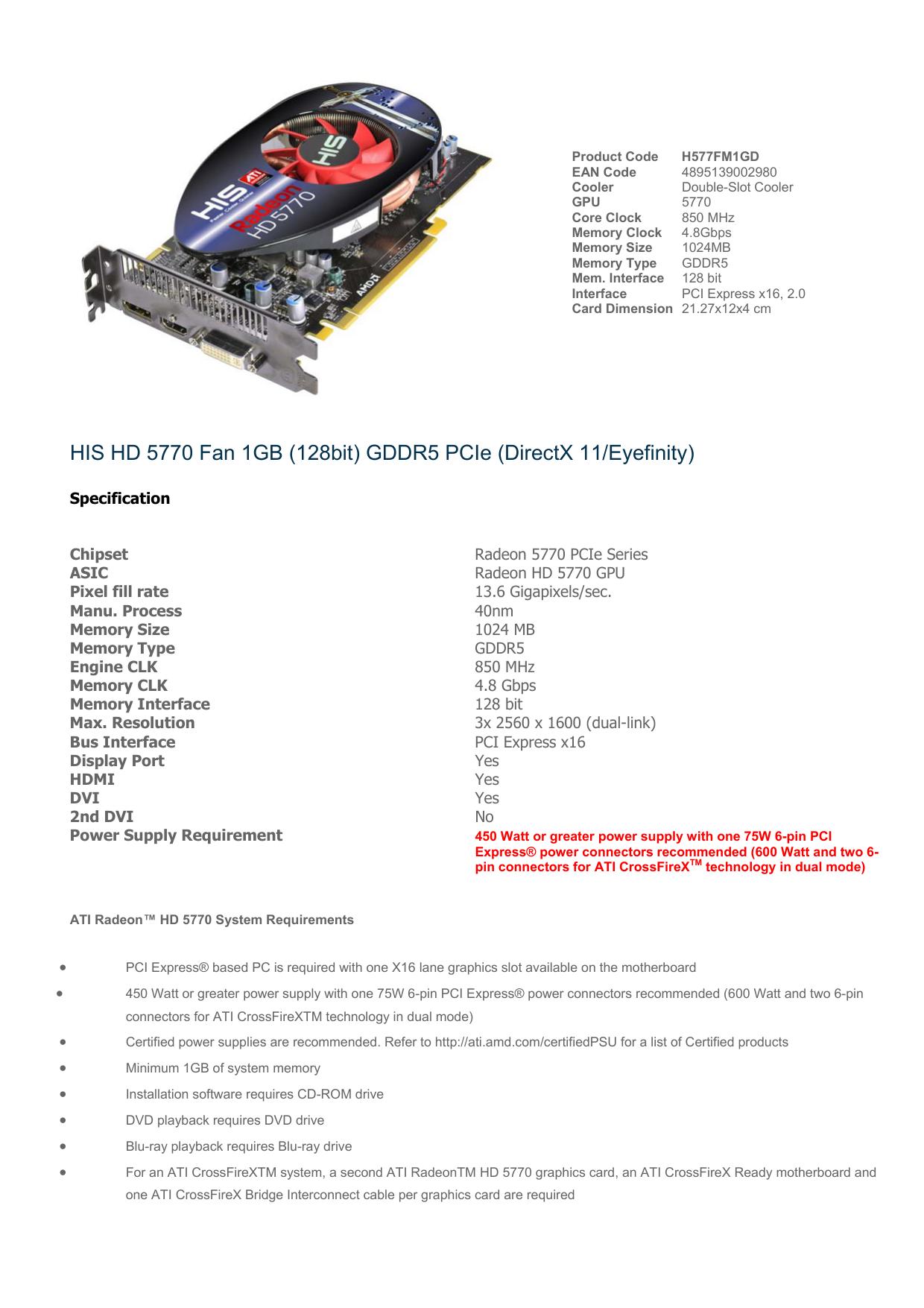 HIS HD 5770 Fan 1GB (128bit) GDDR5 PCIe (DirectX 11