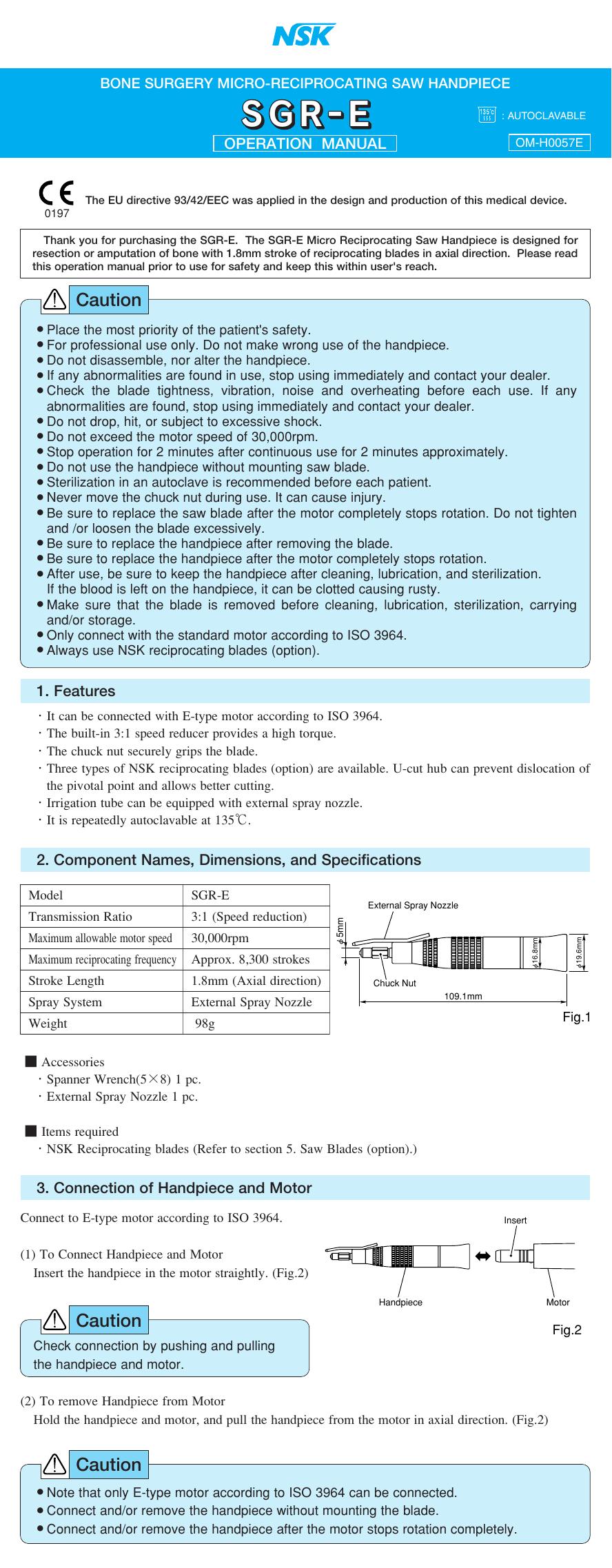 SGR-E PDF - NSK Tech | manualzz.com