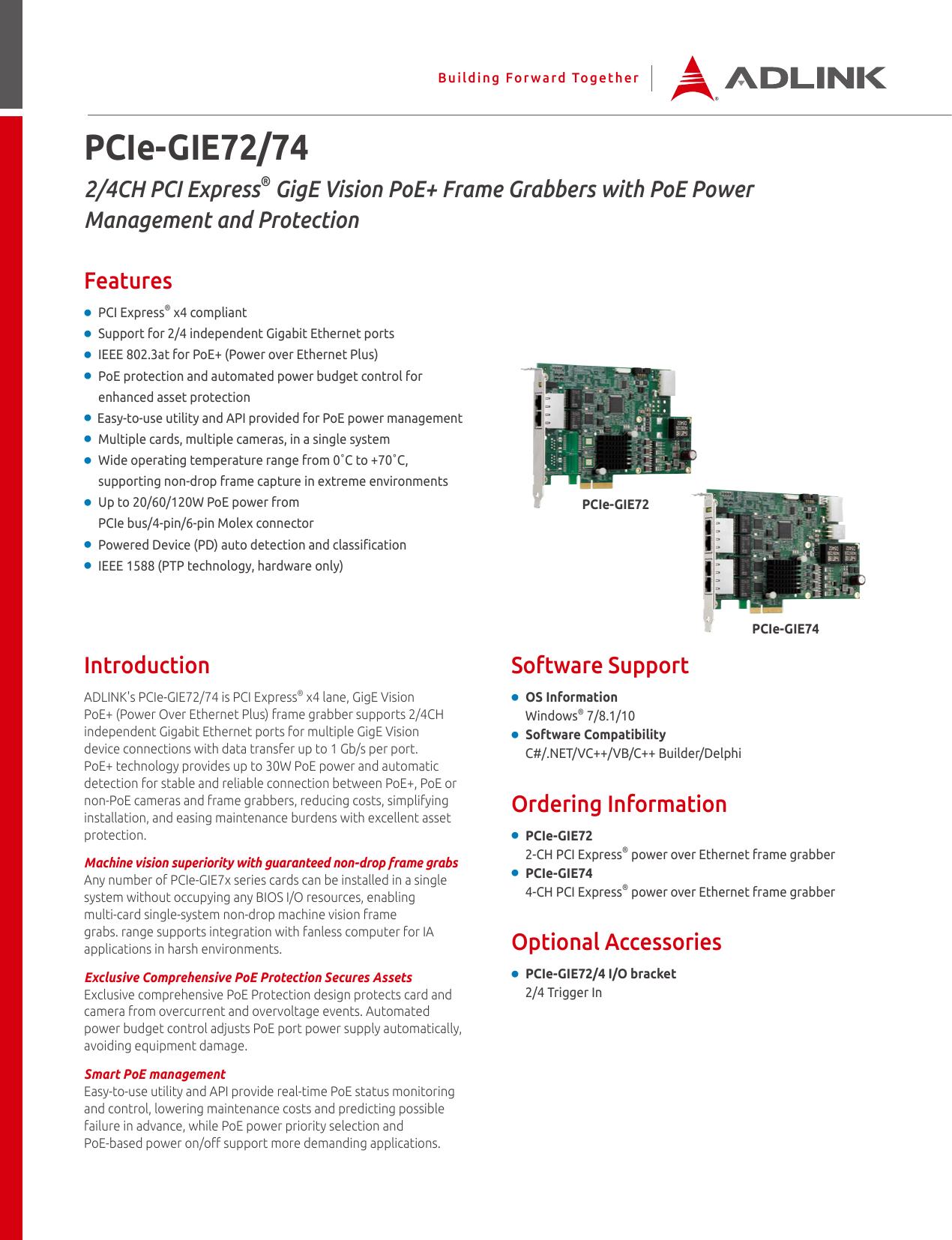 ADLINK PCIe-GIE74 POE Frame Grabber