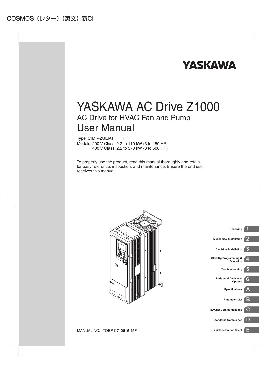 yaskawa ac drive z1000 ac drive for hvac fan