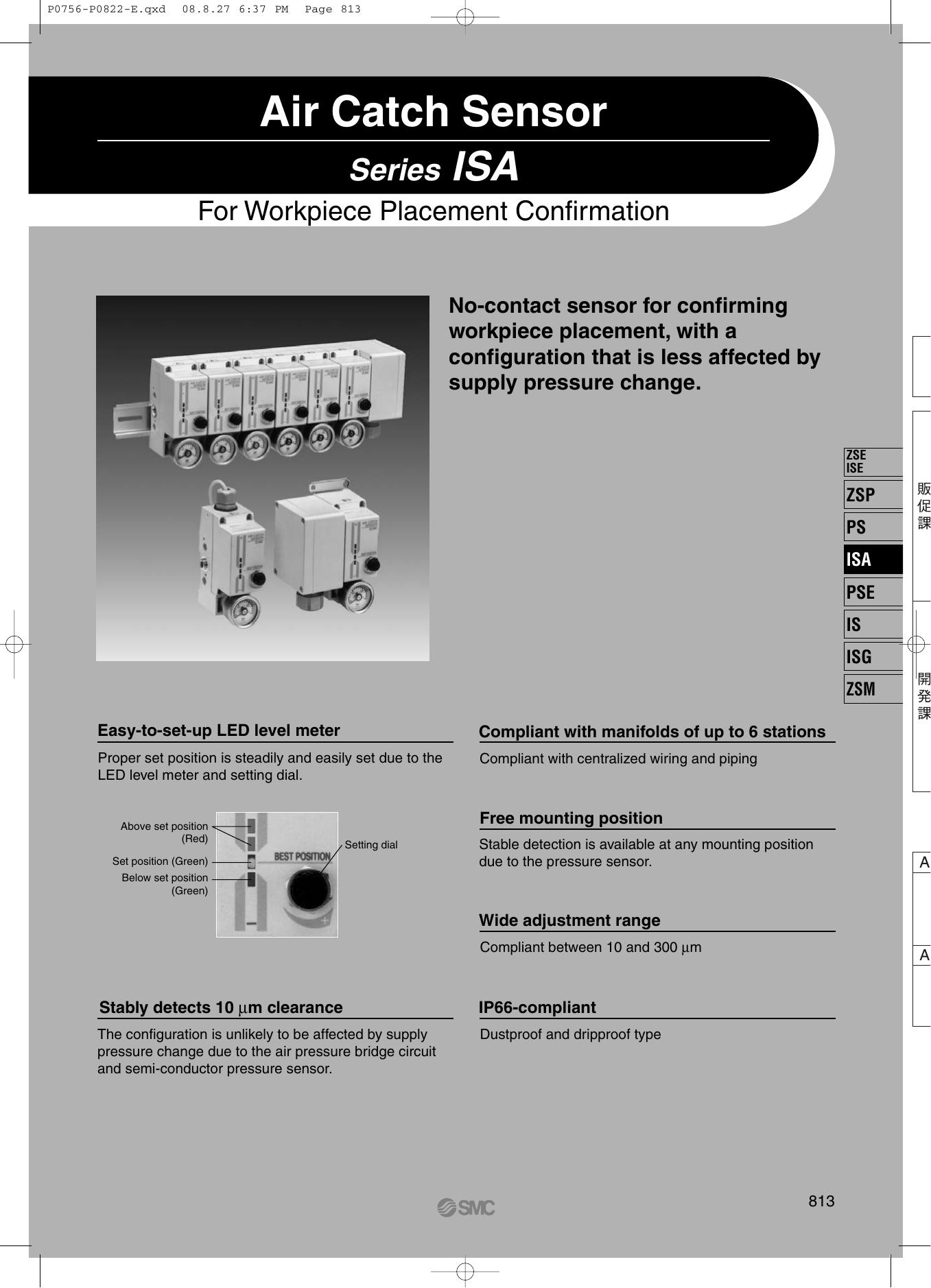 SMC IISA2NPL-1B MANIFOLD Pack of 15