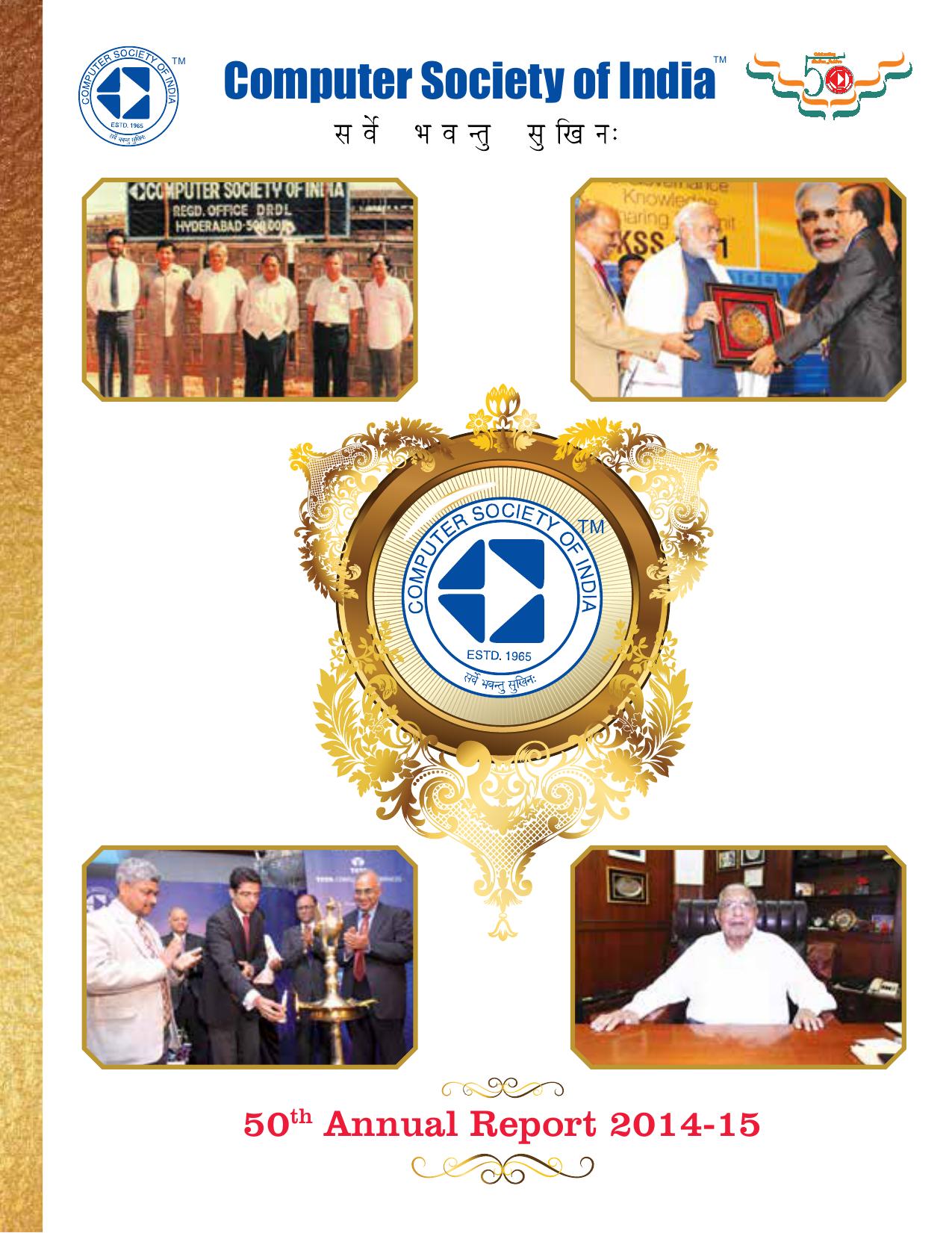 Ar 2015 Computer Society Of India Sisir Set Ts 222