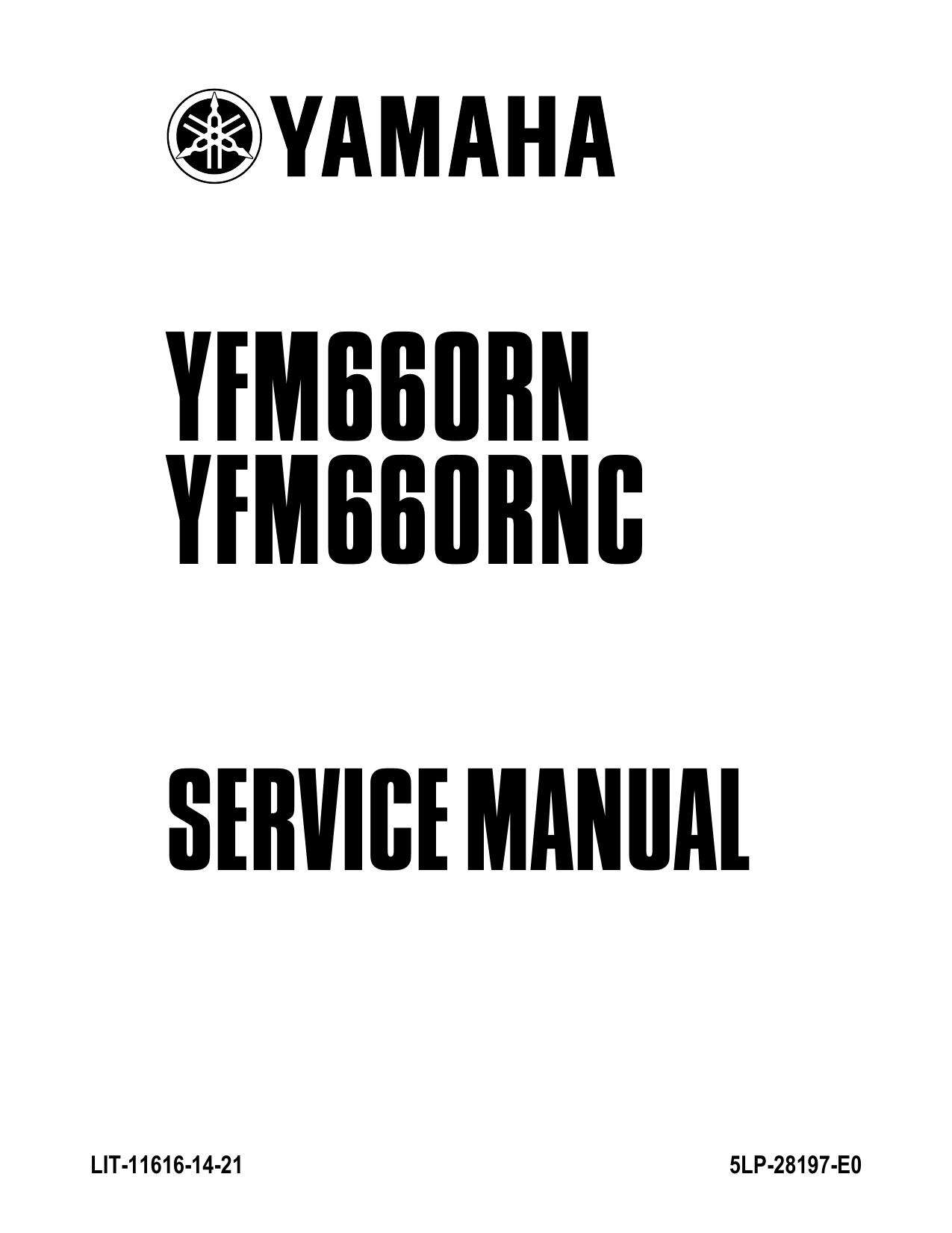 28T 5LP-17243-00 Yamaha Reverse Wheel Gear for YFM660R Raptor 2001