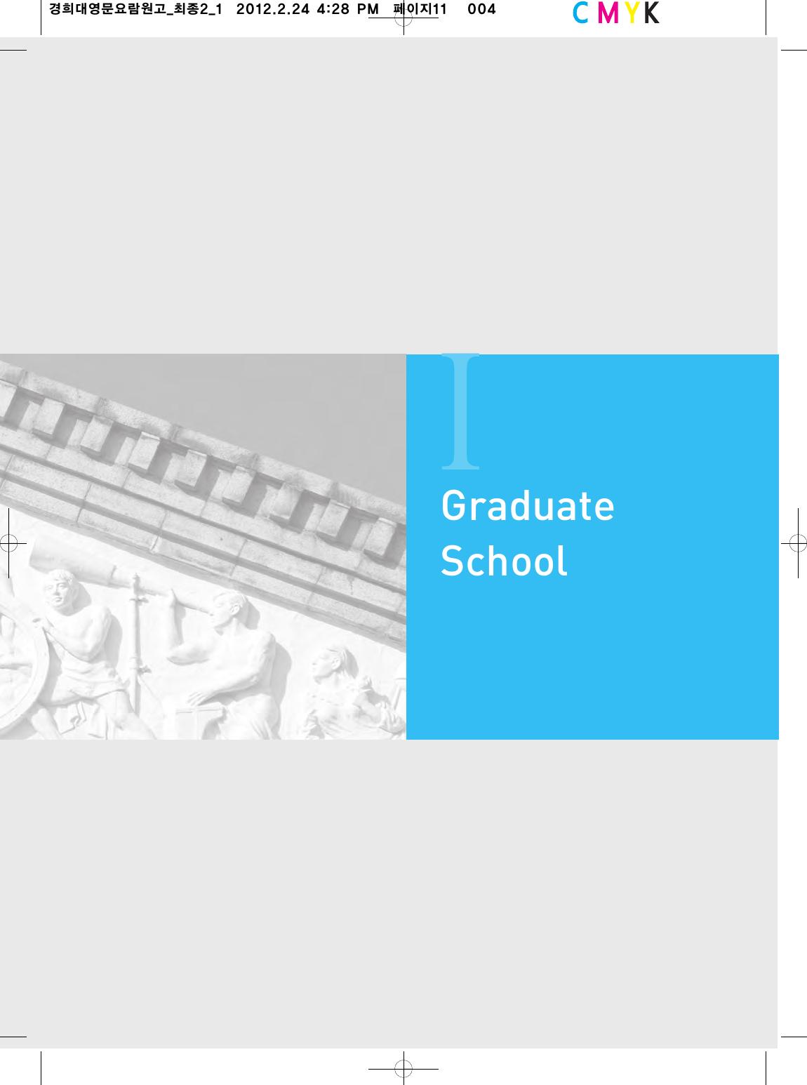Graduate School | manualzz com