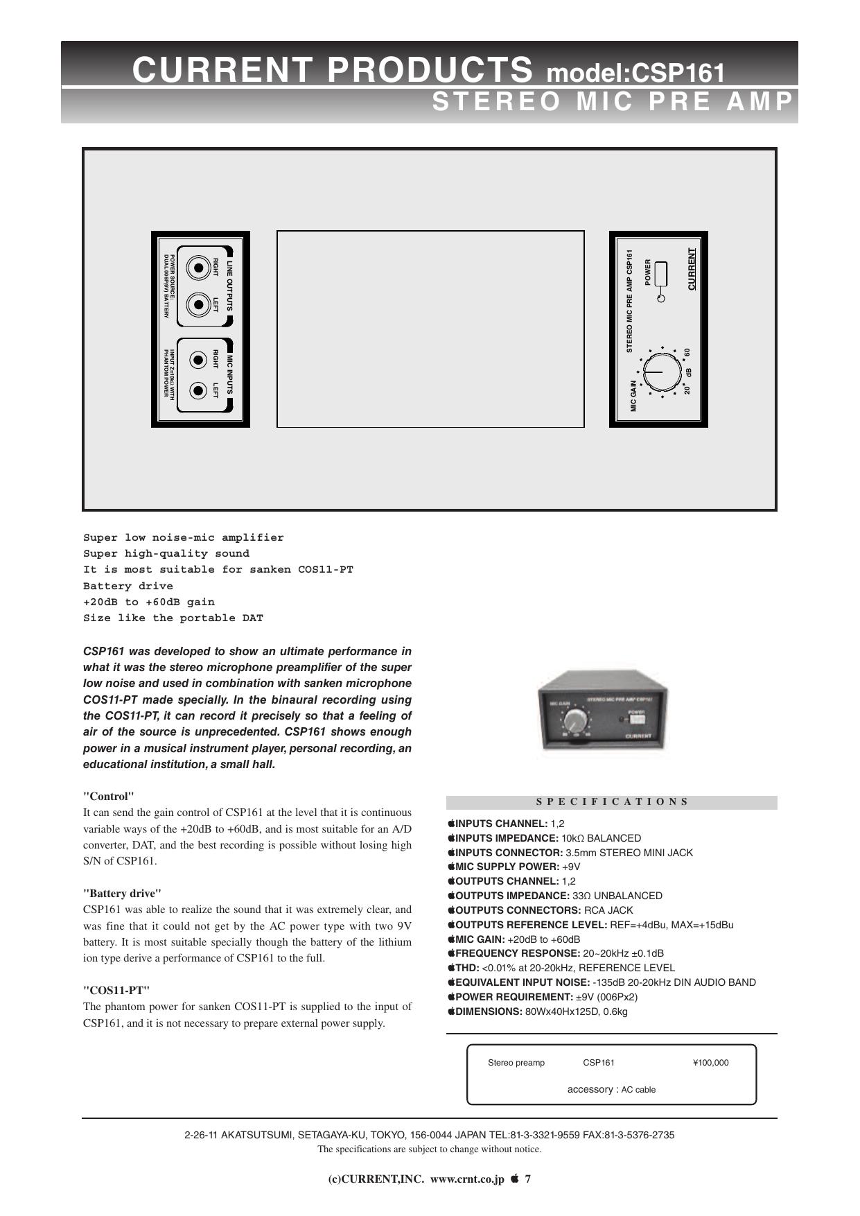 CURRENT PRODUCTS model:CSP161   manualzz com