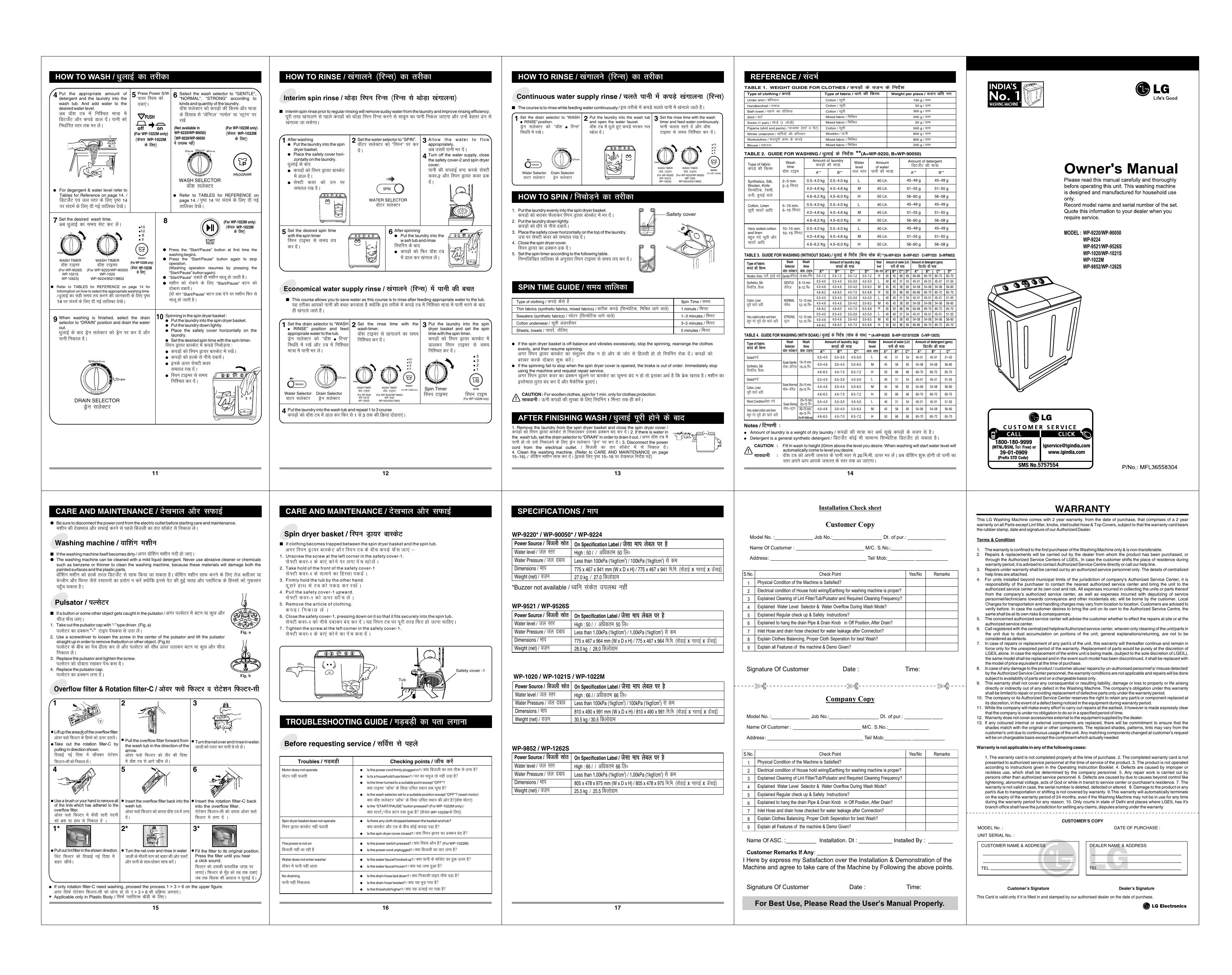 Lg Wp 1262s Owner S Manual Manualzz