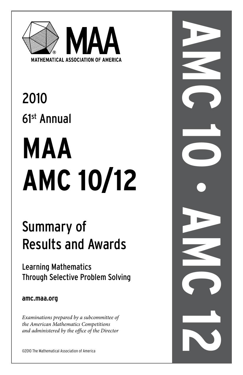 MAA AMC 10/12 | manualzz com