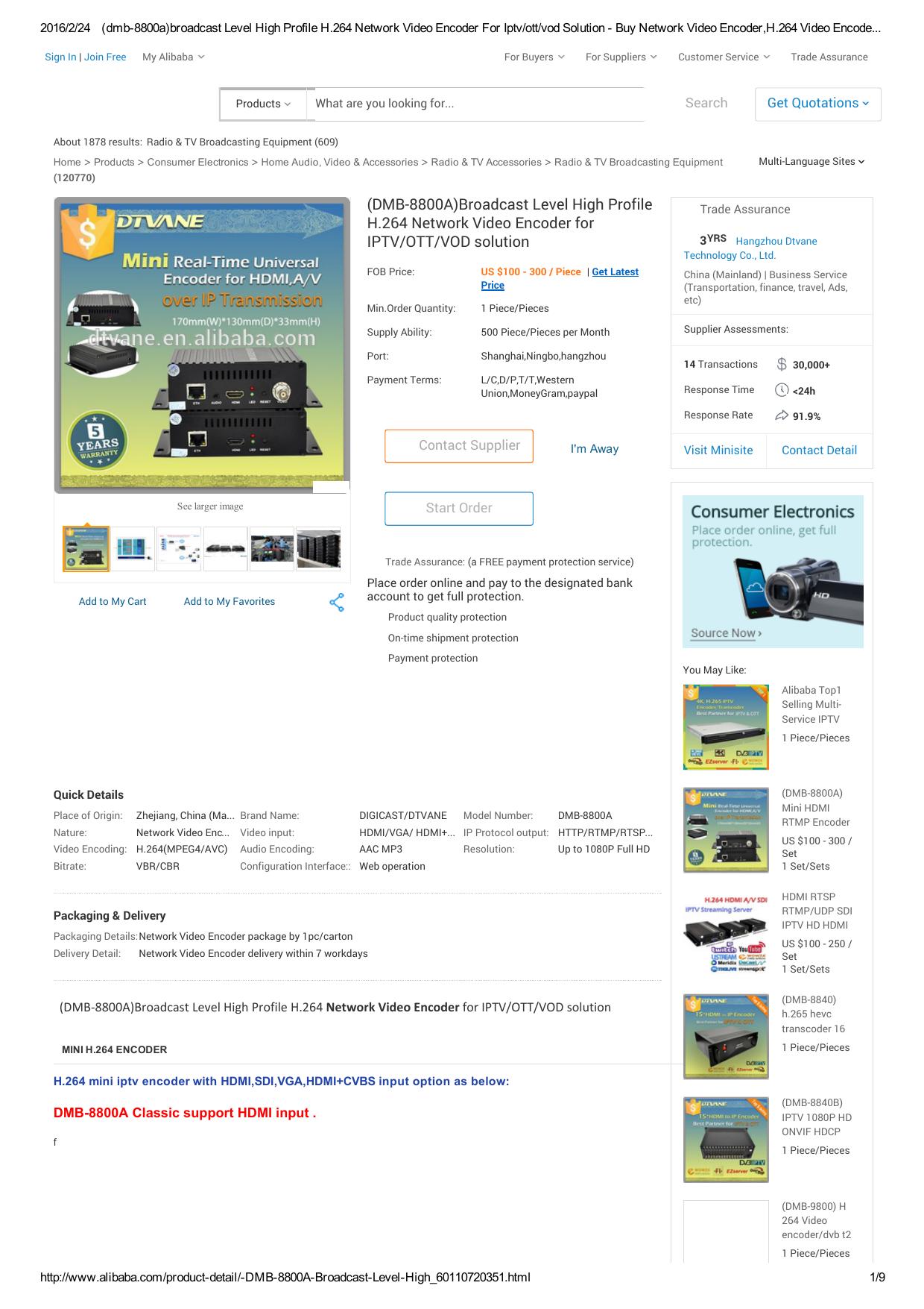 DMB-8800A   manualzz com