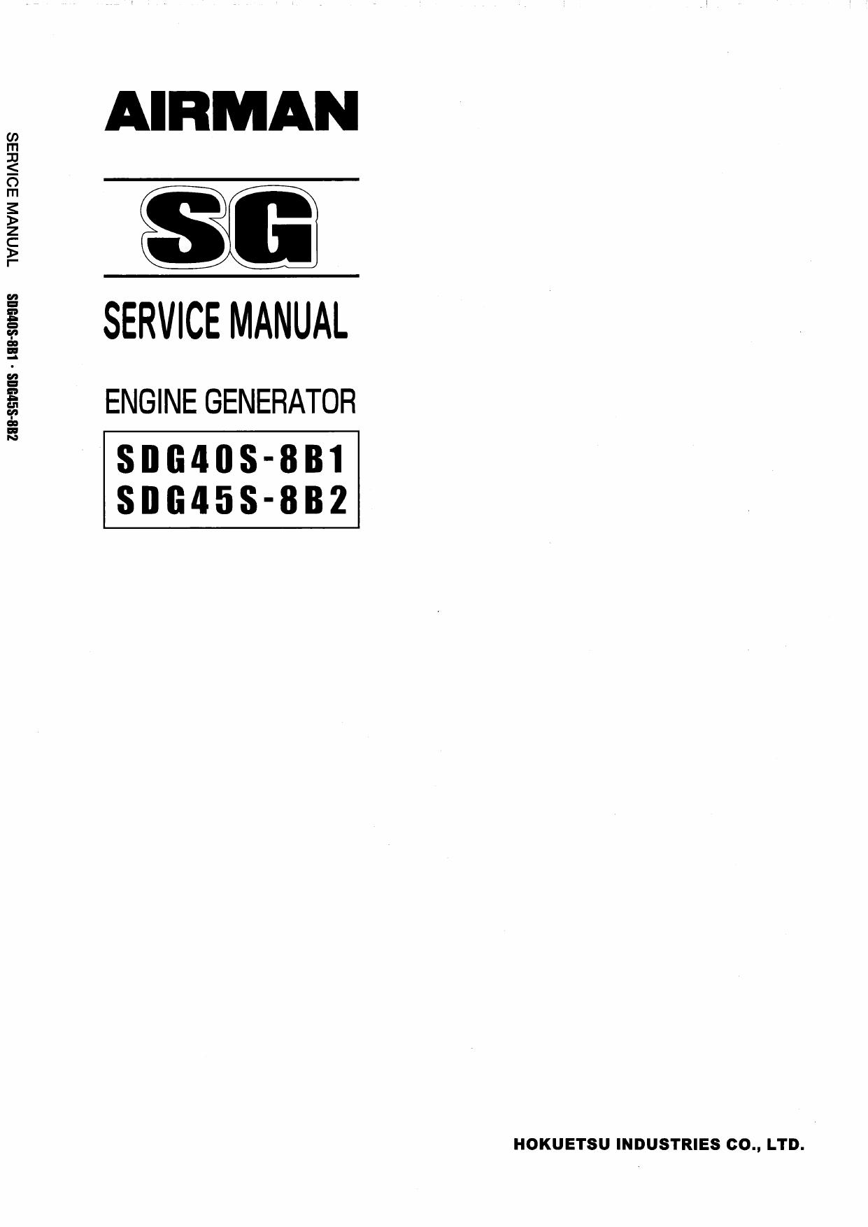 Engine Generator 40s 8b1 Circuitthe Circuit Dc To Ac Converterdc Converter12v