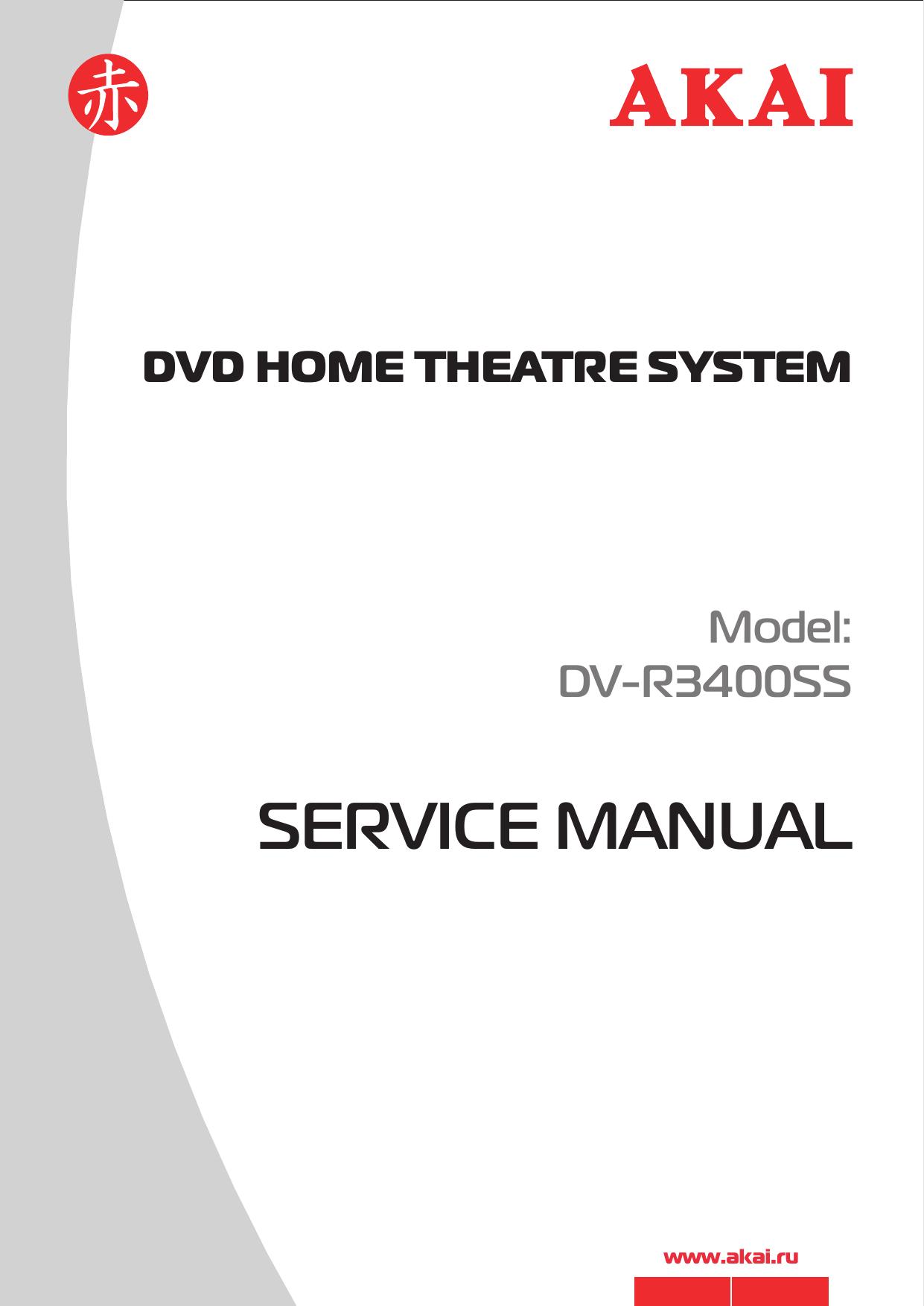 Lg Washer Manual 2501h Wiring Diagram Electrical Diagrams House Symbols U2022