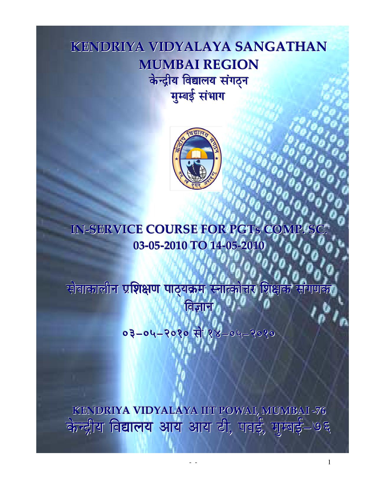 Inservice Course Booklet 2010 Mumbai Region | manualzz.com