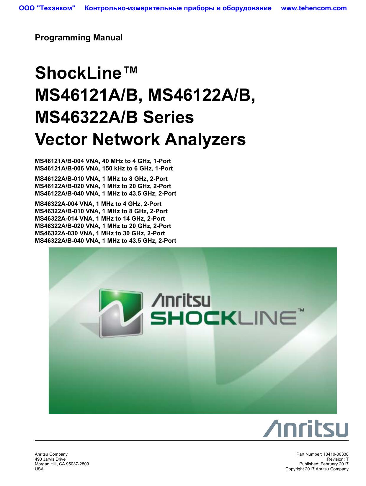 Anritsu ShockLine MS46122A | manualzz com