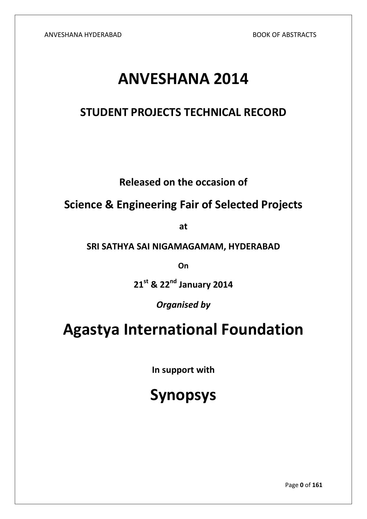 Anveshana 2014 Agastya International Foundation Synopsys Program For 8870 Dtmf Interfacing With 8051
