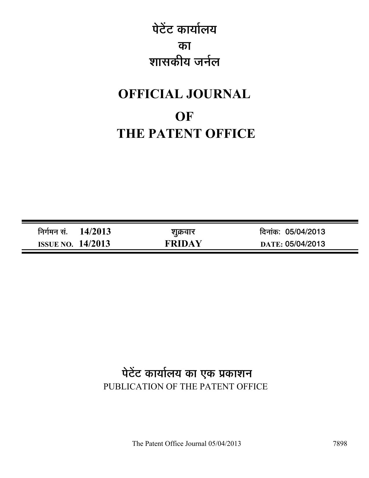 Part-I - Intellectual Property India   manualzz com
